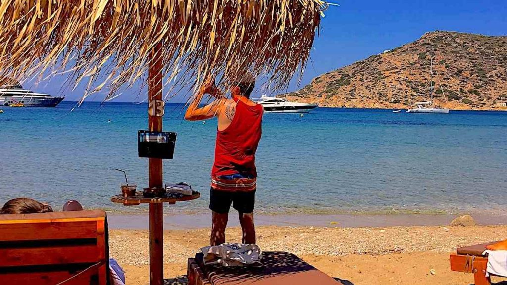 Vathy Beach Sifnos Greek Island Hopping